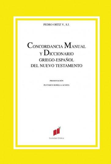 Diccionario teologico del nuevo testamento kittel